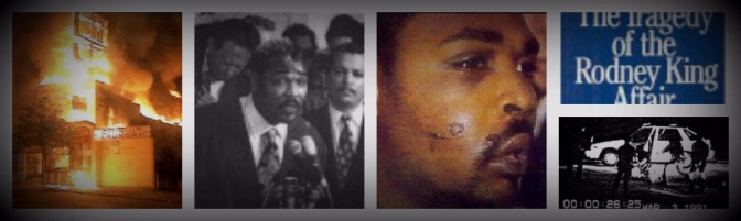 THE PASSING OF RODNEY KING & What it Made Me Think: